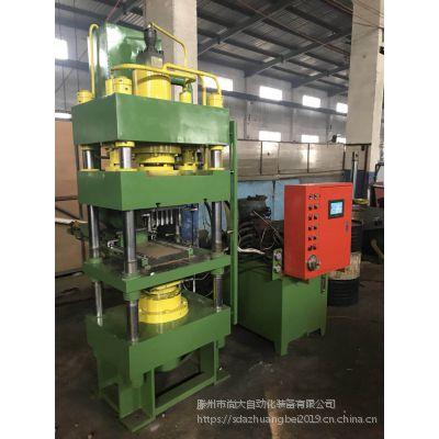 竹炭粉制品成型机 自动粉末液压机 四柱100吨粉末成型液压机