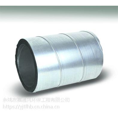 供应φ100-φ2500 镀锌风管