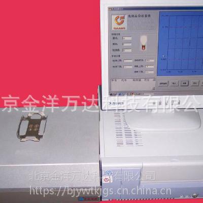 RS-2A摇包仪、乳制品酸化分析系统厂家直销 型号:RS-3、RS-3A 金洋万达