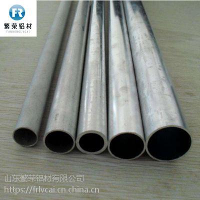 铝管-铝方管-大口径铝管 -山东繁荣铝材有限公司厂家直销现货供应