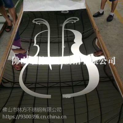 专业酒店定制 装饰彩色蚀刻板 花纹蚀刻板 电梯不锈钢蚀刻板
