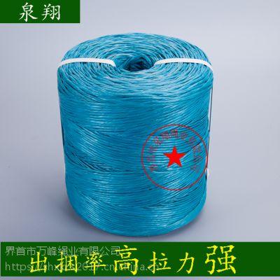供应塑料捆扎绳泉翔生产拉力强出捆率高塑料捆扎打包华德机器使用