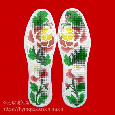 纯中药制成十字绣印花鞋垫
