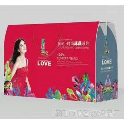 礼品团购印花特价夏凉被 床上用品空调被批发加工定制LOGO