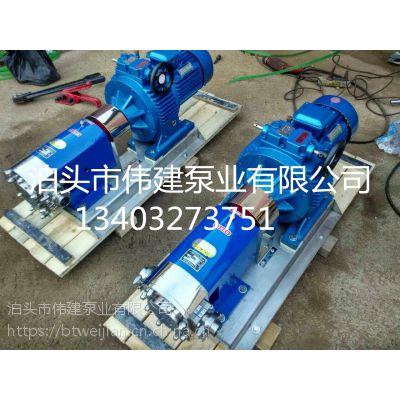 糖稀泵,不锈钢转子泵,麦芽糖泵