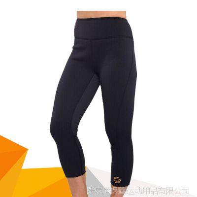 爆汗九分裤 紧身健美长裤 跑步运动减肥裤 瑜伽运动裤 提臀裤