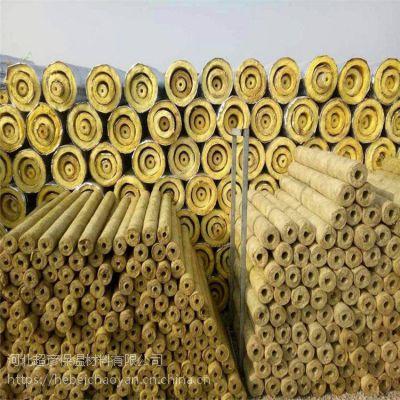平顶山市 耐高温硅酸铝管 能做到几个厚/施工方案