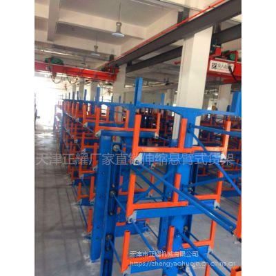 厦门管材库配套货架 伸缩悬臂式货架生产厂家 不用叉车 占地小 存储量大
