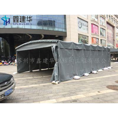 吴江区如何选择好的布推拉活动雨棚,移动雨篷,伸缩遮阳蓬