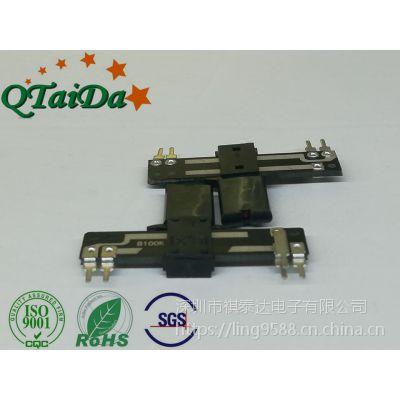 深圳厂家S205单联直滑电位器 行程20mm 带灯
