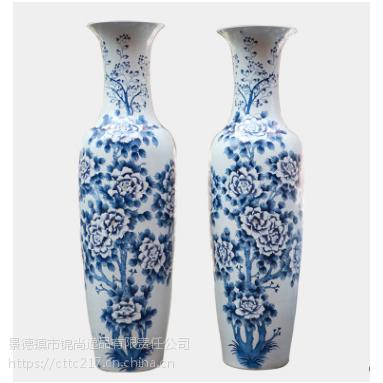 厂家定做陶瓷大花瓶开店庆典大红瓶可加字送礼落地瓶