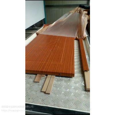 专业的多功能木纹转印机厂昊威华宜家热点
