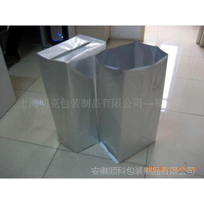 供应方底铝箔袋(图),镀铝箔袋定做批发