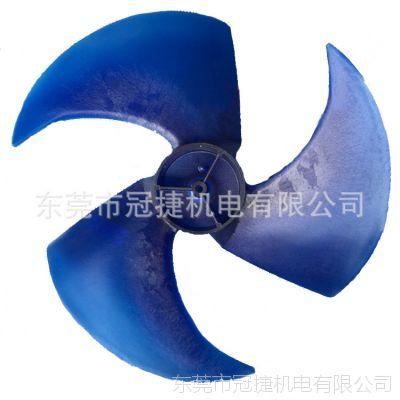 格力/志高/美的/三星/海尔/科龙/TCL/奥克斯空调风扇叶401*115