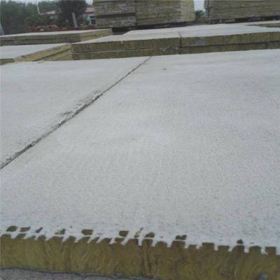 专供河津市120kg砂浆保温岩棉板销售价格