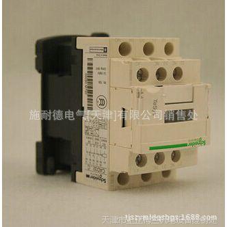 施耐德接触器LC1-0910-36V-110V-220V交流接触器,直流接触器