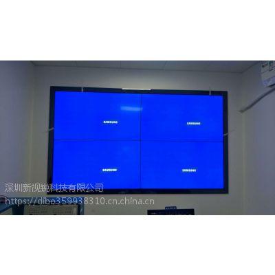 监控显示屏 大屏拼接屏 液晶电视墙 四连屏 九连屏的厂家