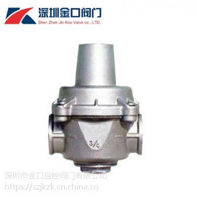 YZ11X水用减压阀 供水螺纹支管减压阀 家用水用减压阀