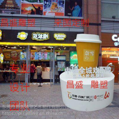 来图定制玻璃钢饮品店杯造型雕塑纤维仿真咖啡杯现货模型直销厂家