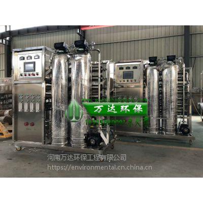 河南万达环保专业供应制药实验室行业高纯水设备生产厂家