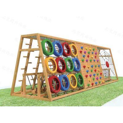幼儿园木质室外大型组合滑梯 木质钻网攀爬滑梯 木质攀岩网 景区公园 幼儿园