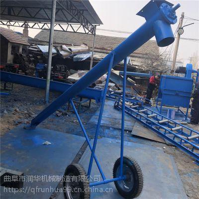 边搅拌边上料的提升机 石灰粉运送提料机 抗冻耐磨螺旋上料机