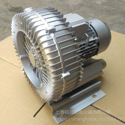 武汉XFC-1500漩涡气泵