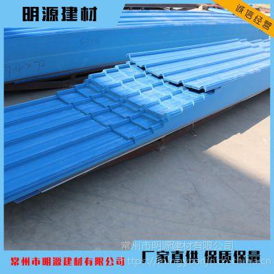 江西南昌PVC瓦 塑钢瓦价格 绝缘板