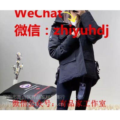 北京加拿大鹅专卖店羽绒服批发代理货源一件代发