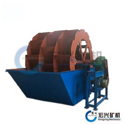 江西宏兴多功能轮斗式洗砂机 优质的泥沙分离设备