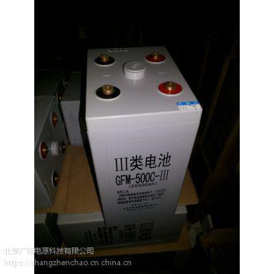 圣阳蓄电池GFMJ-490H型号参数及报价