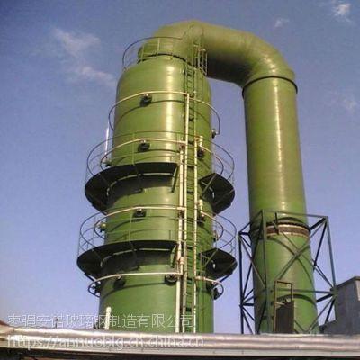 开封环保型脱硫塔价格