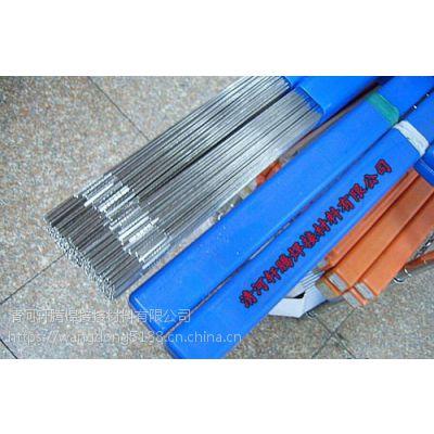 供应E2209双相不锈钢焊条 E2209-16双相不锈钢焊条
