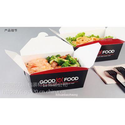 打包外包装盒 工厂专业定做 外带环保牛卡纸盒