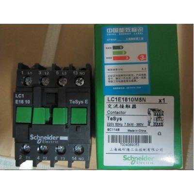 广东广州供应东莞施耐德控制变压器代理供应