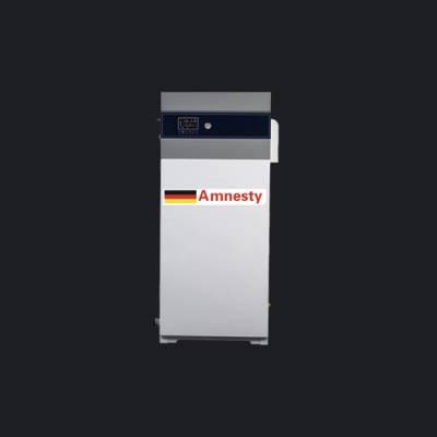 乌鲁木齐电采暖- 德国大赫招商-厂房用电采暖