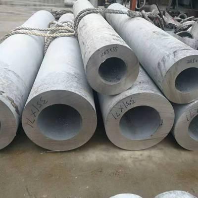 船舶部件AISI304L不锈钢管切割零售