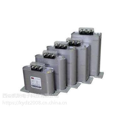 BZMJ0.25-15-1 单项无功补偿自愈式并联电容器