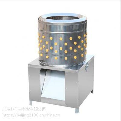 新款自动鸡鸭脱毛机-北京脱鸡鸭鹅的机器-家用自动脱鸡鸭毛机器
