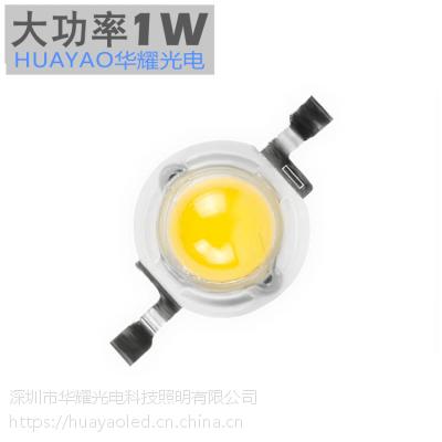 大功率1W灯珠晶元芯片白光高品质仿流明LED灯珠光源供应