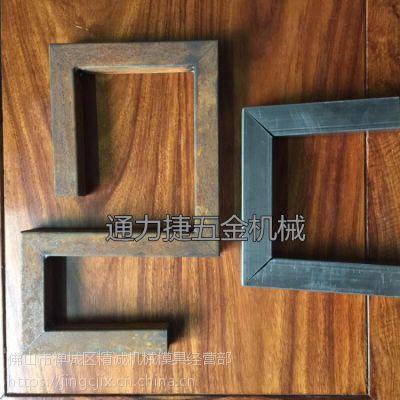 精诚方管切角的机器 钢管角度成型机 铁管45度角怎么切标准