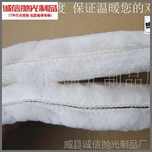 冬季保暖 羊毛鞋垫皮毛一体 纯羊毛雪地靴鞋垫 厂家直销 新品