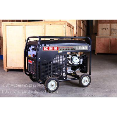 油田单位采购190A汽油电焊发电一体机