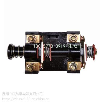 LX-01矿用起动/停止按钮,500V矿用防爆按钮芯