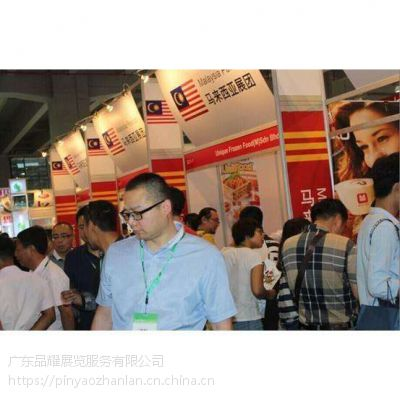 2019亚洲(北京)国际食品饮料进口食品博览会