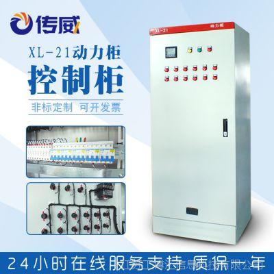 控制柜 PLC柜 供水柜 变频柜 调速柜 仪表柜 启动柜成套设备定做