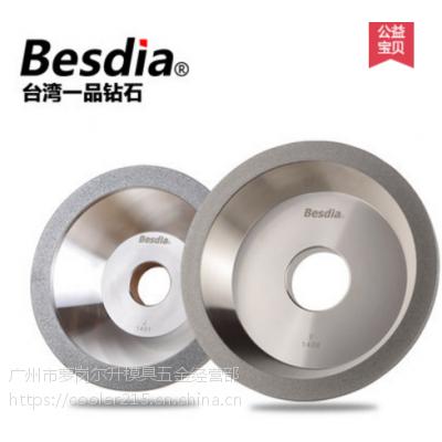 台湾一品钻石合金砂轮 磨刀机砂轮 金刚石碗型砂轮 金刚砂轮 砂碗