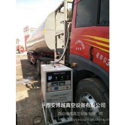 BYFJ40-600F(220/380V)LNG槽车抽真空设备移动方便 西安博越