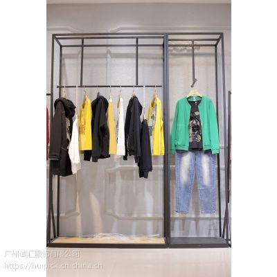 麦中林品牌衣服批发市场折扣女装 尾货批发外套藏蓝色牛仔裤