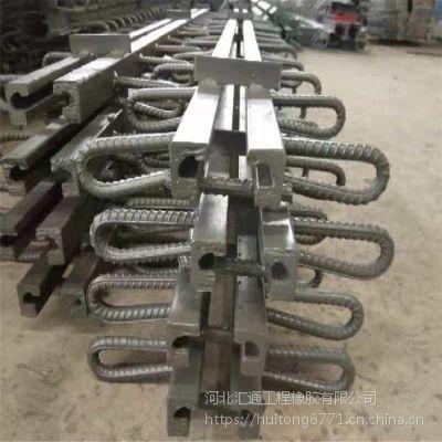 路面伸缩缝厂AC型路面伸缩缝厂家A种类、价格